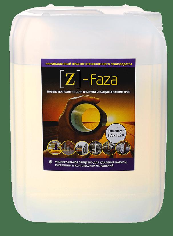 SmartClean - Промывка теплообменников Ижевск теплообменник пластинчатый alfa laval швеция